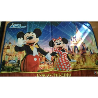 ディズニー(Disney)のディズニーオリジナルブランケット(おくるみ/ブランケット)