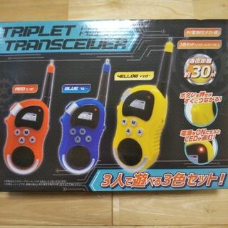 トリプレット トランシーバー(アマチュア無線)