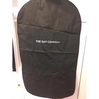 スーツカンパニー(THE SUIT COMPANY)のスーツカバー  5枚セット(その他)
