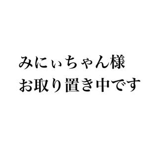 カスタネ(Kastane)のプルオーバー(シャツ/ブラウス(半袖/袖なし))