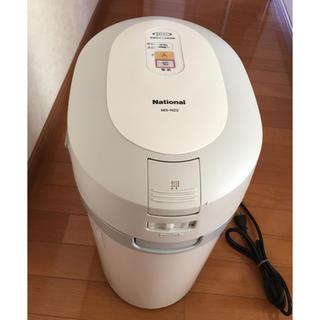 中古品 National 生ゴミ処理機 MS-N22- H (生ごみ処理機)