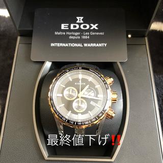 エドックス(EDOX)のエドックスグランドオーシャン(腕時計(アナログ))
