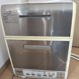 ゾウジルシ(象印)の【送料込】食洗機 象印 食器洗い乾燥機 【ジャンク】(食器洗い機/乾燥機)