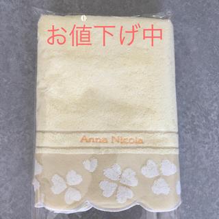 アンナニコラ(Anna Nicola)のバスタオル(タオル/バス用品)