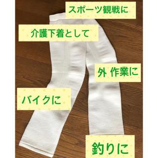 レッグウォーマー (オフホワイト) 【送料無料】 男女兼用(レッグウォーマー)