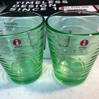 イッタラ(iittala)の【新品未使用♫生産終了】アイノアアルト アップルグリーン ペアグラスセット(食器)