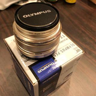 オリンパス(OLYMPUS)のOLYMPUS M.ZUIKO DIGITAL 17mm F1.8(レンズ(単焦点))