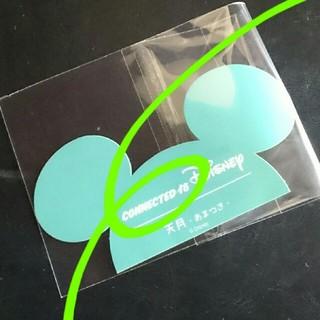 ディズニー(Disney)の【専用 解除❗】CONNECTED TO DISNEY 歌い手アルバムCD(ミュージシャン)
