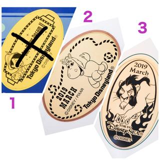 ディズニー(Disney)のディズニー マンスリー スーベニアメダル(貨幣)