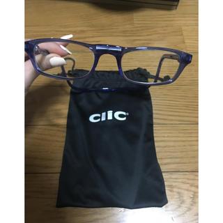 クリックリーダー(Clic Readers)のclic 老眼鏡(サングラス/メガネ)