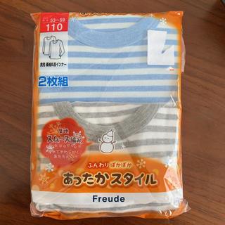 しまむら - 男児 長袖丸首インナー 110