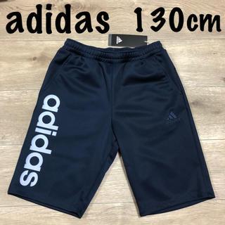 adidas - 130 アディダスパンツ 半ズボン 女の子 スポーツ ズボン ウェア