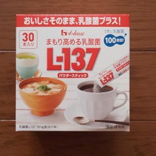 ハウスショクヒン(ハウス食品)のL-137(その他)
