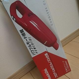 マキタ(Makita)のマキタ コードレス掃除機(掃除機)