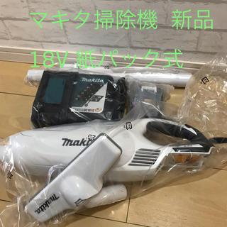 マキタ(Makita)のmahaloさま専用 (掃除機)