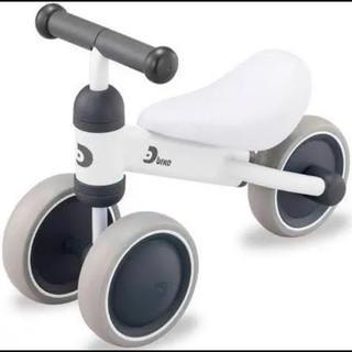 アイデス(ides)のides D Bike チャレンジバイク(三輪車)