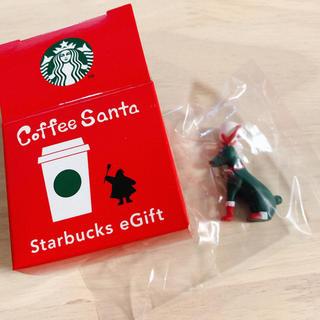 スターバックスコーヒー(Starbucks Coffee)のスターバックス  2018年クリスマス コーヒーサンタ(ノベルティグッズ)