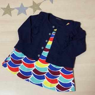 カルディア(CALDia)のcaldia ベビー服 ワンピース 80(ワンピース)