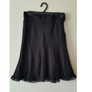 ギャルフィット(GAL FIT)のマーメイドスカート 黒(ひざ丈スカート)