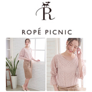 ロペピクニック(Rope' Picnic)の新品未使用❣️春もの🌸ロペピクニック 2WAY キャンディースリーブブラウス(シャツ/ブラウス(長袖/七分))