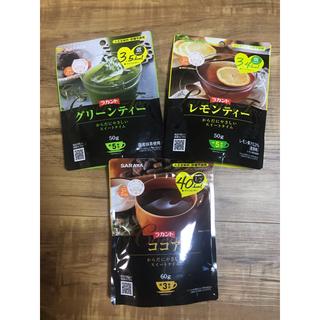 サラヤ(SARAYA)のラカントティー  3種類セット(茶)