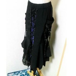 オッズオン(OZZON)の17日削除/キューティーフラッシュ マーメイドスカート(ひざ丈スカート)
