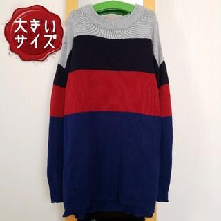 グラニフ(Graniph)の大きいサイズ☆graniph セーター(ニット/セーター)