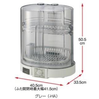 ゾウジルシ(象印)の【未使用】EY-KB50 食器乾燥機 グレー [5人用](食器洗い機/乾燥機)