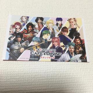 コーエーテクモゲームス(Koei Tecmo Games)のコーエー テクモカフェ スタンプカード(その他)
