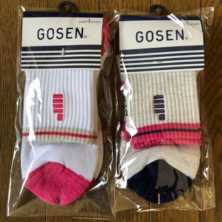 ゴーセン(GOSEN)のゴーセン ソックス 2足セット 【新品未使用】(バドミントン)