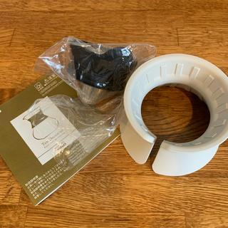 ハリオ(HARIO)のハリオ ティーデカンタ  HARIO ペールグレー 500ml 蓋・グリップのみ(調理道具/製菓道具)