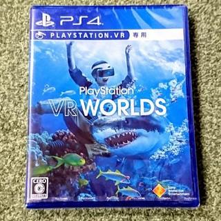 プレイステーションヴィーアール(PlayStation VR)のVRWORLD PS4 VR専用(家庭用ゲームソフト)