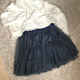 アッシュペーフランス(H.P.FRANCE)のチュールスカート(ひざ丈スカート)