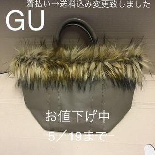 ジーユー(GU)のファー付きバック(トートバッグ)