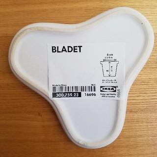 IKEA - IKEA BLADET planting pot  植木鉢 プランター