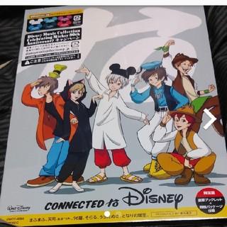 ディズニー(Disney)のCONNECTED DisneyコラボレーションCD(ミュージシャン)