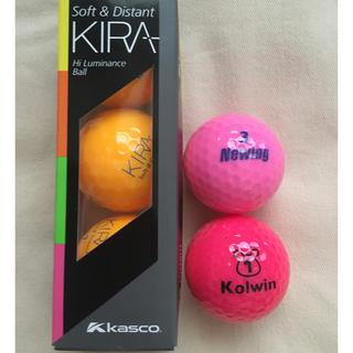 キャスコ(Kasco)のゴルフボール(ゴルフ)