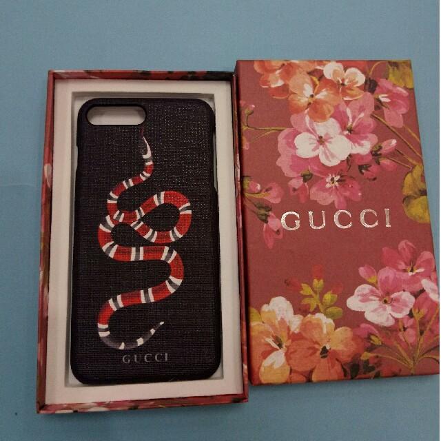 fendi iphone8 ケース 革製 、 Gucci - Gucciグッチ 携帯ケース iPhone7 iPhone8  の通販 by けんぞう's shop|グッチならラクマ