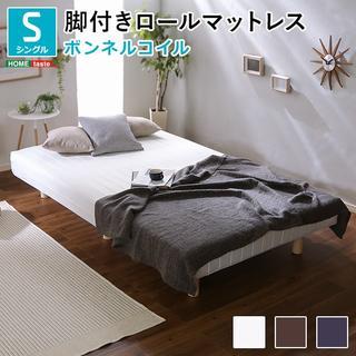 搬入楽々! 脚付きマットレスベッド シングルサイズ ホワイト(脚付きマットレスベッド)