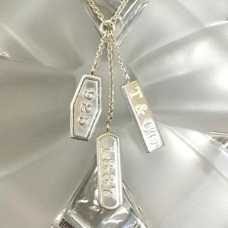 ティファニー(Tiffany & Co.)のティファニー 1837 ロゴ ネックレス(ネックレス)