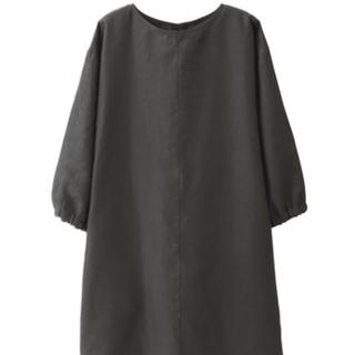 ムジルシリョウヒン(MUJI (無印良品))の麻平織り 割烹着 墨黒(収納/キッチン雑貨)