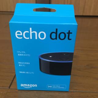 Amazon エコー2世代 スマートスピーカー with Alexa、ブラック(スピーカー)