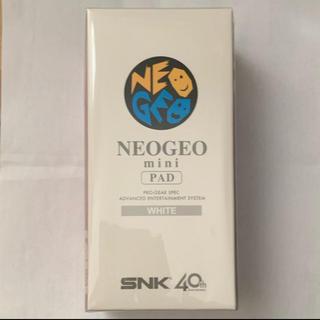 ネオジオ(NEOGEO)のネオジオミニ PAD コントローラー 白(その他)