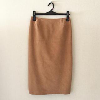 デミルクスビームス(Demi-Luxe BEAMS)のデミルクスビーミス♡膝丈スカート(ひざ丈スカート)