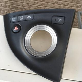 トヨタ(トヨタ)のプリウス30前期モードスイッチ美品(車種別パーツ)