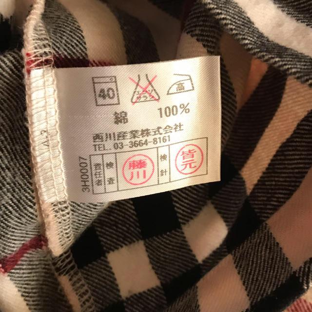 BURBERRY(バーバリー)のBurberry London パジャマ あややん様専用‼️ レディースのルームウェア/パジャマ(パジャマ)の商品写真