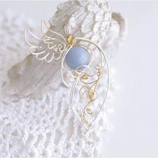 エンジェライトの天使ペンダント(ネックレス)