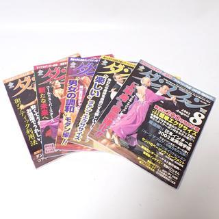 C504 ダンスファン 2002年 8~12月号 5冊セット(趣味/スポーツ/実用)