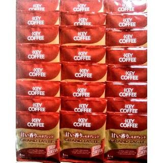 キーコーヒー(KEY COFFEE)のキーコーヒー甘い香りのモカブレンド(コーヒー)