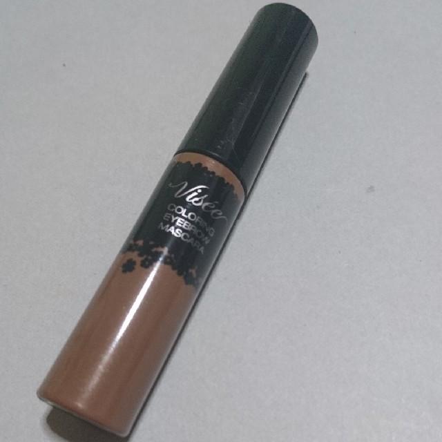VISEE(ヴィセ)のBR3ヴィセリシェカラーリングアイブロウマスカラ コスメ/美容のベースメイク/化粧品(眉マスカラ)の商品写真